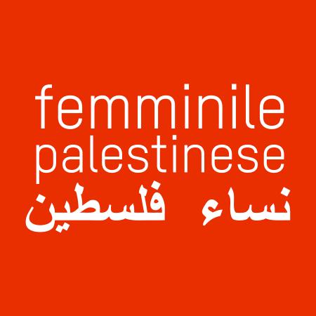 logo femminile palestinese